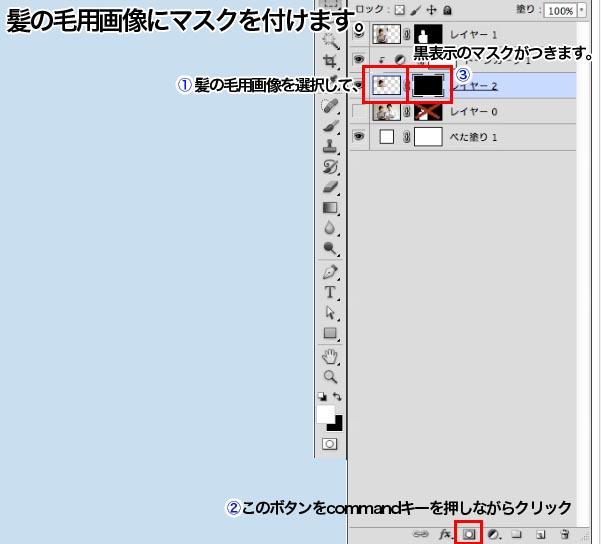 121106_02_37.jpg
