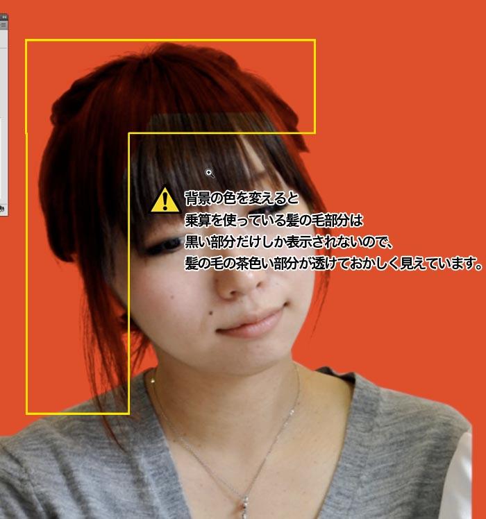 121106_02_42.jpg