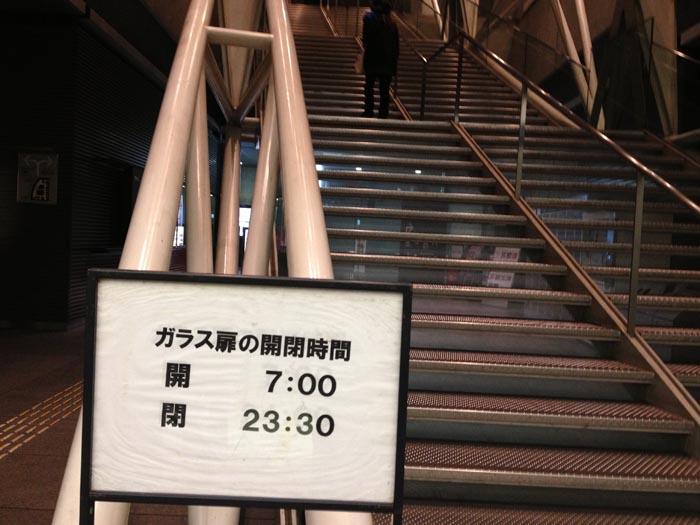 121227_01_disney_kaisatu_05.jpg