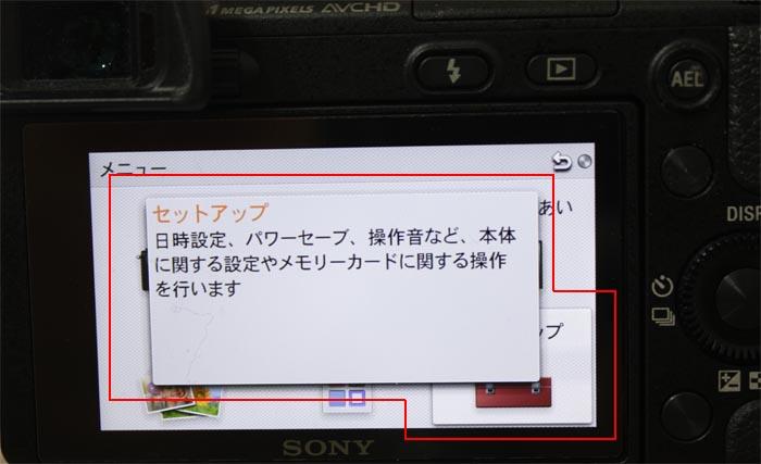121230_04_sony_nex-6_directuploade_02.jpg