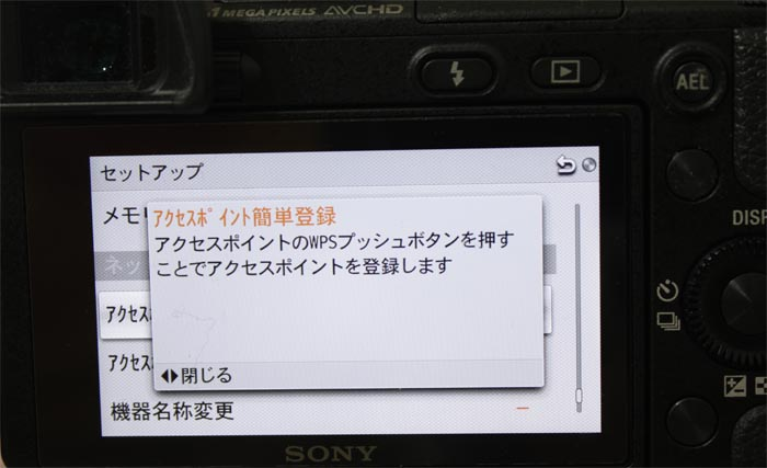 121230_04_sony_nex-6_directuploade_03.jpg