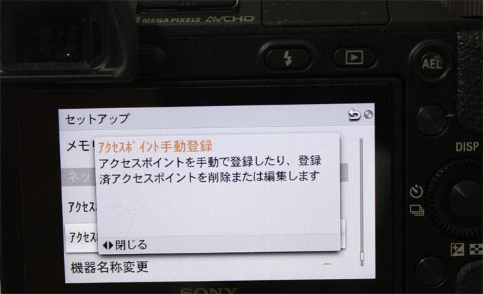 121230_04_sony_nex-6_directuploade_05.jpg