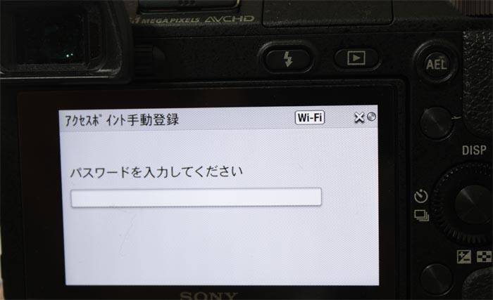 121230_04_sony_nex-6_directuploade_07.jpg
