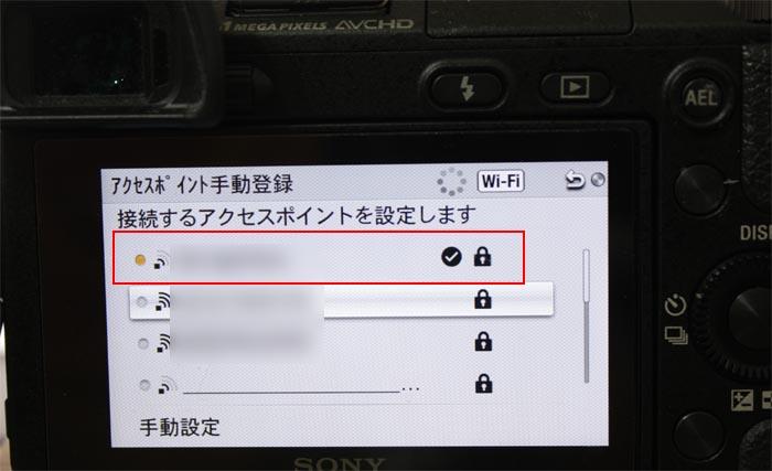 121230_04_sony_nex-6_directuploade_08.jpg