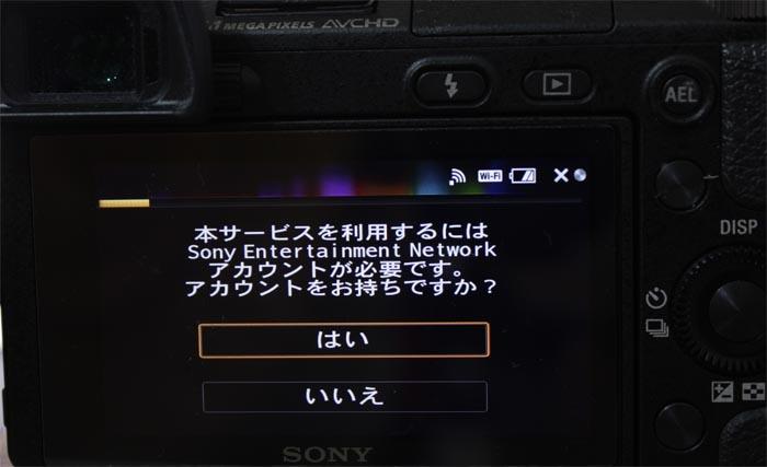 121230_04_sony_nex-6_directuploade_13.jpg
