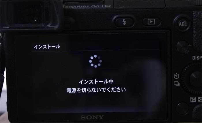 121230_04_sony_nex-6_directuploade_17.jpg