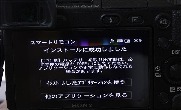 121230_04_sony_nex-6_directuploade_18.jpg