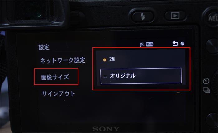 121230_04_sony_nex-6_directuploade_23.jpg