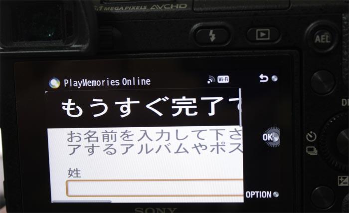 121230_04_sony_nex-6_directuploade_26.jpg