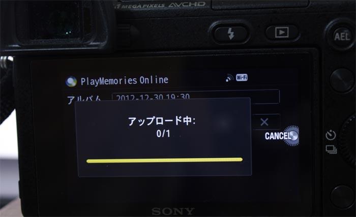 121230_04_sony_nex-6_directuploade_27.jpg