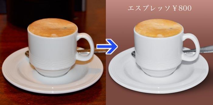 130126_01_photoshop_01.jpg