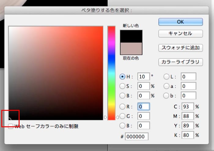 130126_01_photoshop_08.jpg