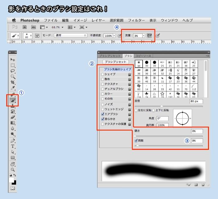 130126_01_photoshop_09.jpg