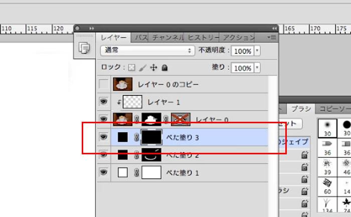 130126_01_photoshop_13.jpg