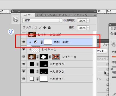130126_01_photoshop_16.jpg