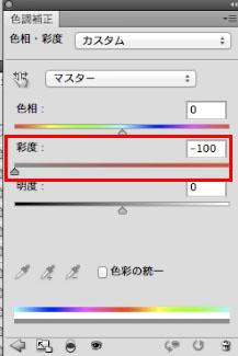 130126_01_photoshop_17.jpg