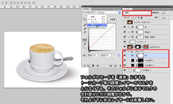 130126_01_photoshop_41.jpg