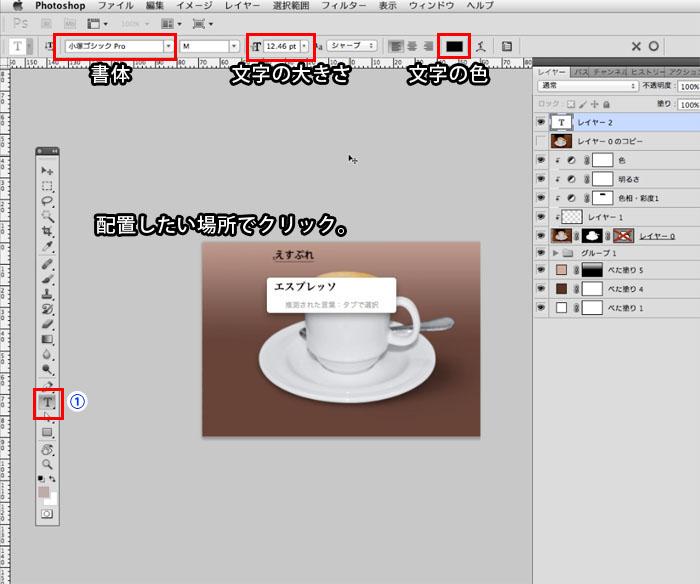 130126_01_photoshop_42.jpg