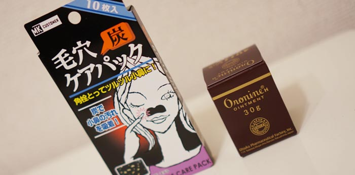 130212_oronain_keana_01.jpg