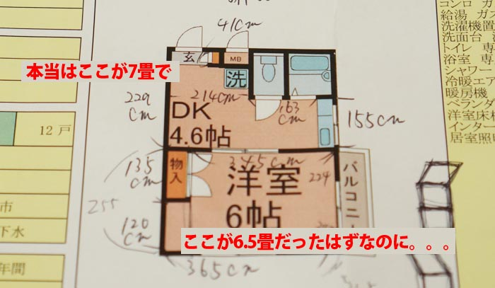 130303_eiburu_06.jpg