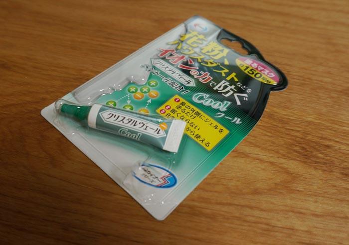 130310_kafun_05.jpg