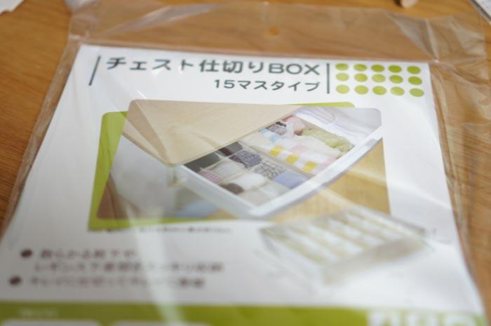 130322_sikiri_01.jpg