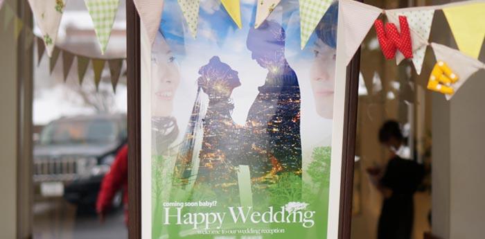 130407_wedding_title.jpg