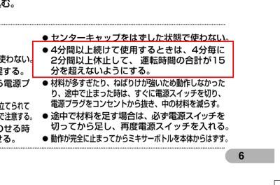 130415_recolte_19.jpg