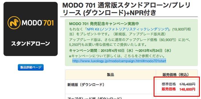 130421_modo.jpg