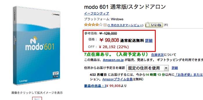 130421_modo_01.jpg