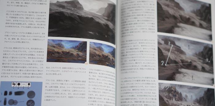 130421_photoshopbook_02.jpg