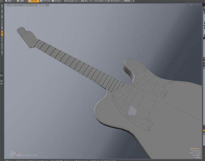130503_modo_guitar_02.jpg