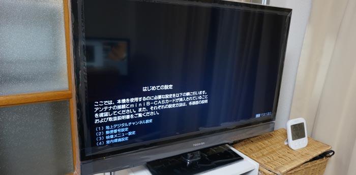 130511_tv_01.jpg