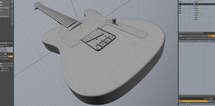 130512_modo_guitar_01.jpg