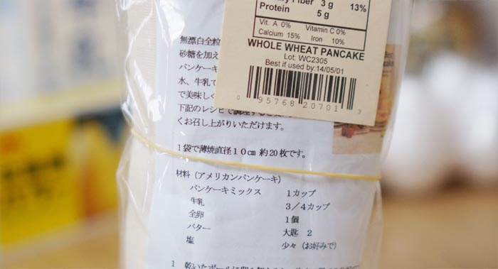 130512_wholewheat_023.jpg