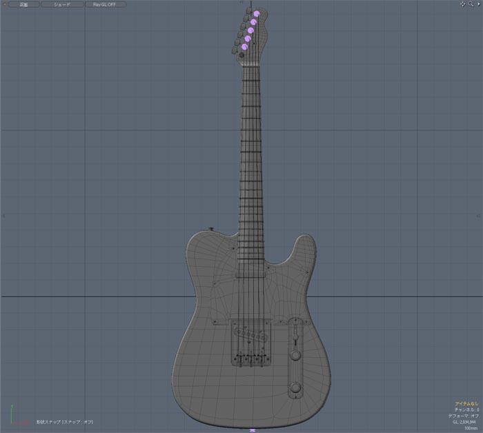 130519_guitar_05.jpg