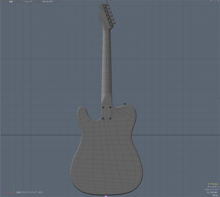 130519_guitar_06.jpg