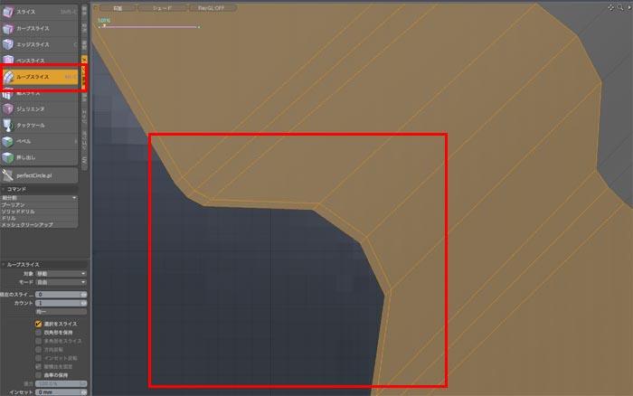 130602_modo_modeling_02.jpg