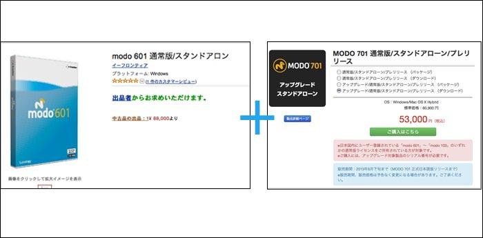 130608_modo_kakaku.jpg
