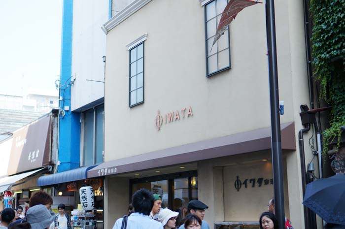 130629_kamakura_02.jpg