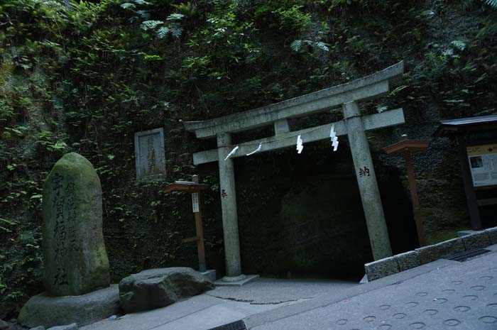 130629_kamakura_25.jpg