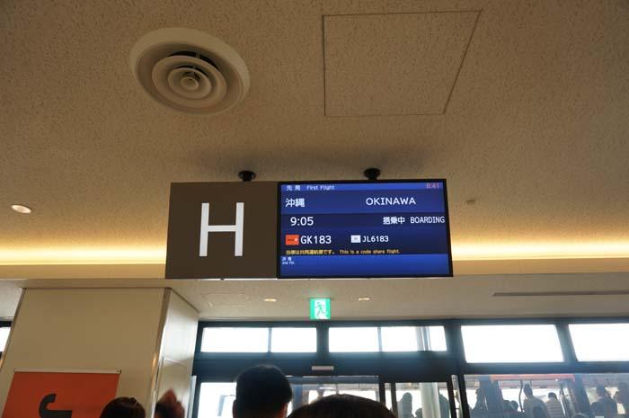 130812_okinawa_03.jpg