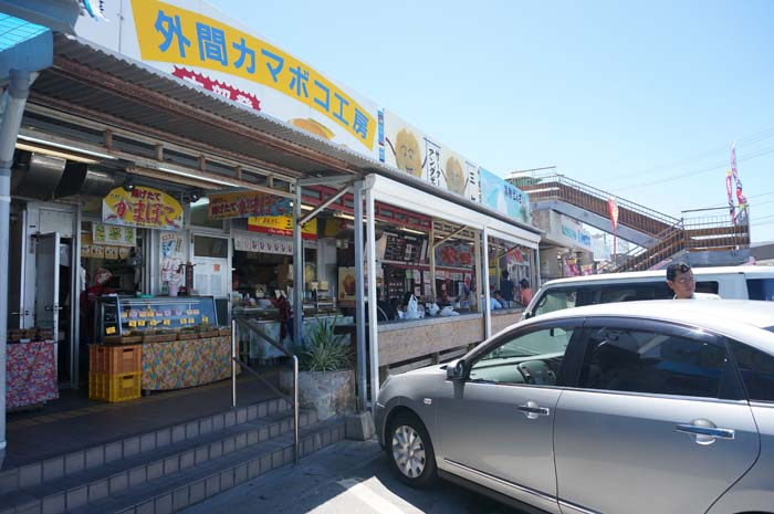 130812_okinawa_09.jpg
