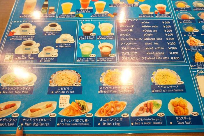 130812_okinawa_29.jpg