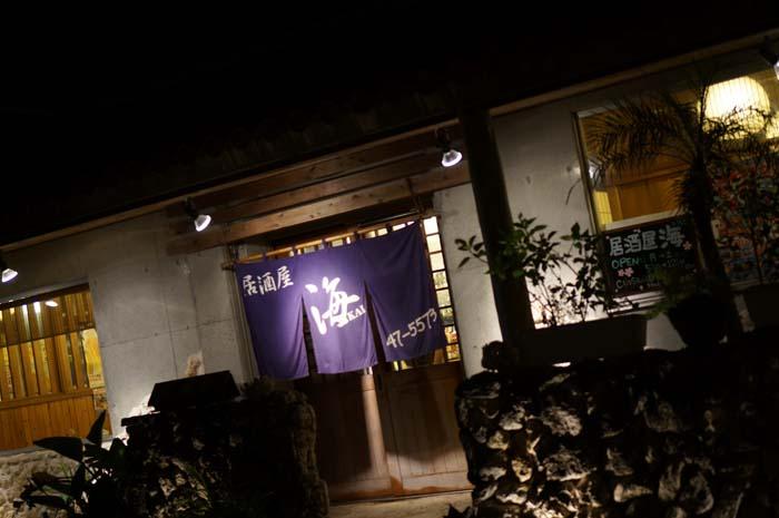 130812_okinawa_60.jpg