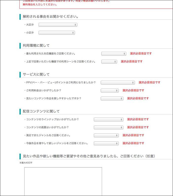 130817_pacificrim_04_b.jpg