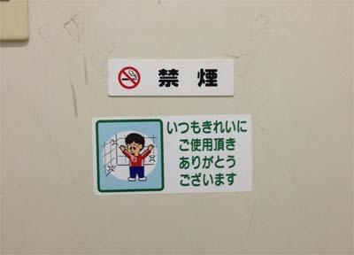 130821_gyakuten_02.jpg