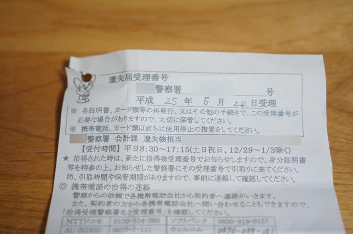 130829_okibiki_04.jpg