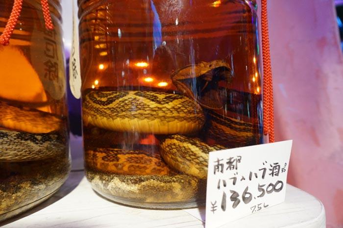 130903_okinawa29.jpg