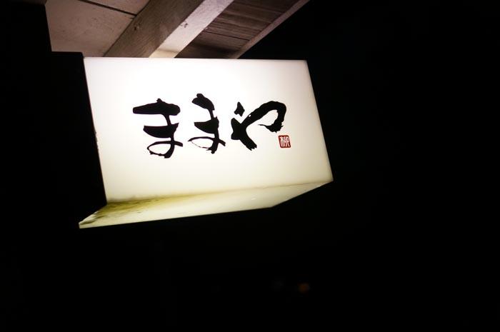 130903_okinawa31.jpg